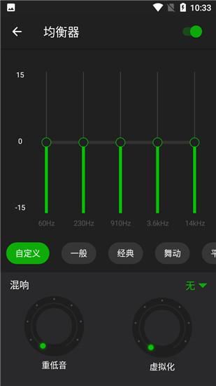 X Player专业版安卓