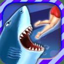 饥饿鲨进化版