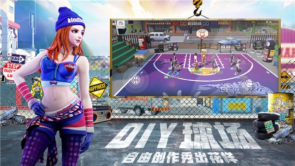 街篮2手机版