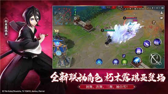 决战!平安京游戏下载