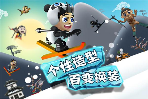 滑雪大冒险安卓版