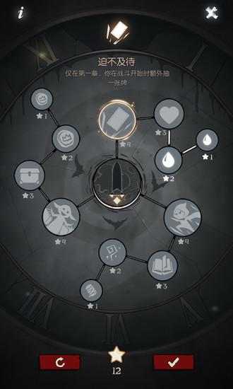 月圆之夜游戏下载