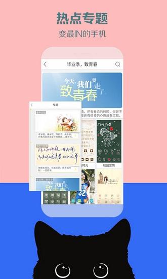 秀壁纸最新版app