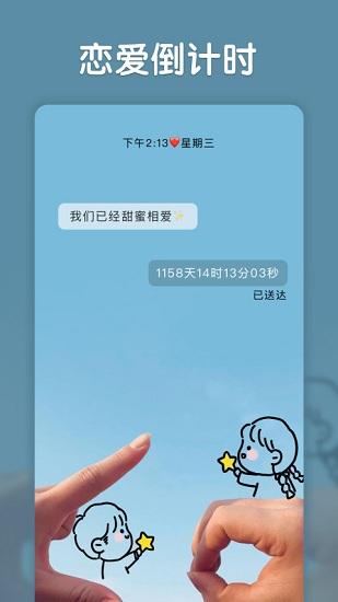 小妖精美化app软件