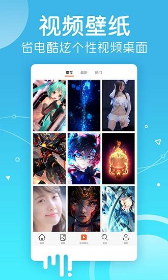 安卓壁纸app
