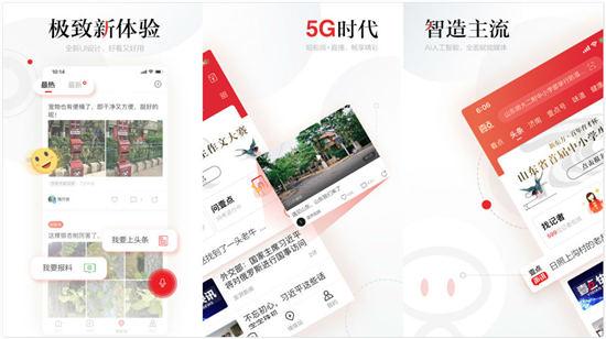 齐鲁壹点app下载安卓版