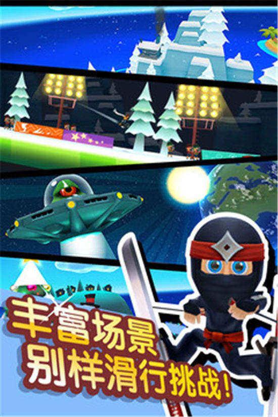 滑雪大冒险2手游下载