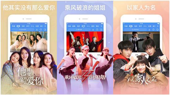 百搜视频app