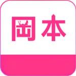 冈本视频app