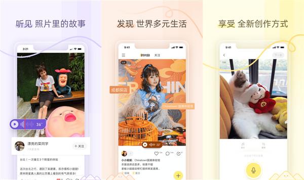 时光岛app