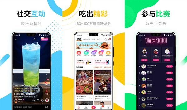 好豆app下载