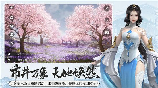 一梦江湖破解版手机游戏