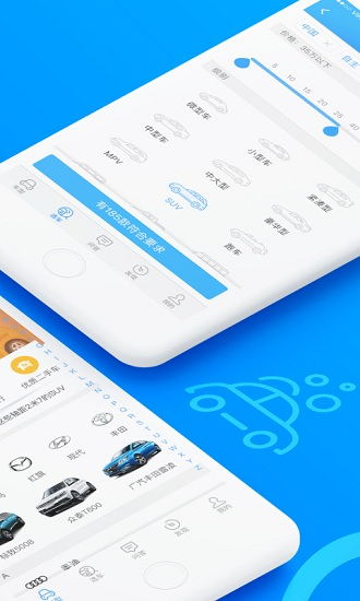 汽车大全app软件