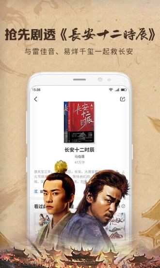 中文书城破解版APP下载