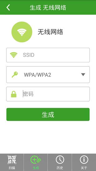 二维码扫描app手机版