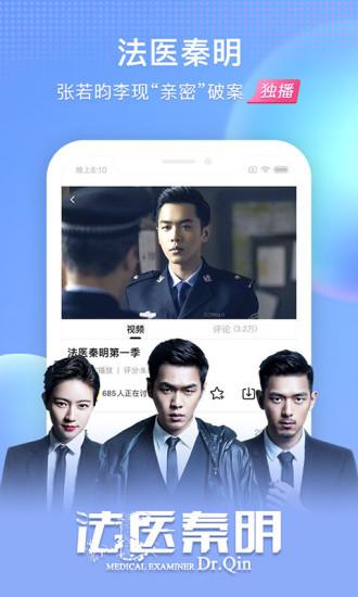 搜狐视频官网版安卓