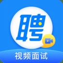 智联招聘appv7.9.61