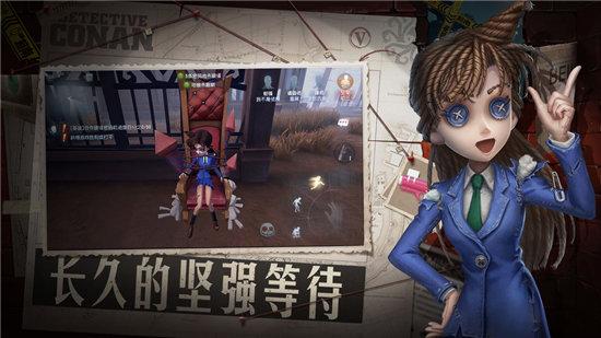 第五人格官网版游戏