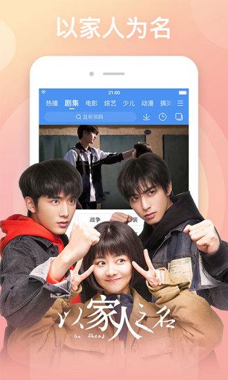 百搜视频app下载软件