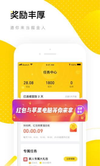 搜狐资讯app苹果版