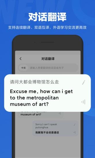 小爱同学最新版安卓版
