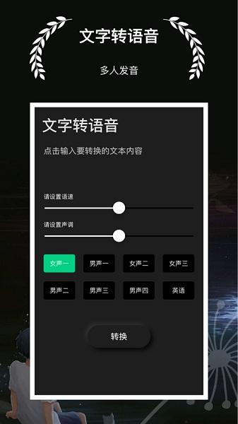 剪音app最新版
