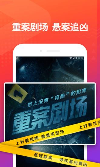 好看视频官网版app