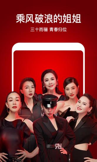 芒果TV官网版苹果
