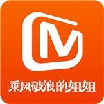 芒果TV官网版