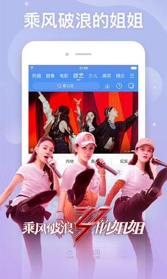 百搜视频官网版安卓