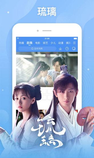 百搜视频官网版app