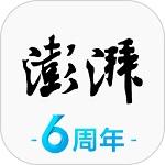 澎湃新闻appv8.0.2