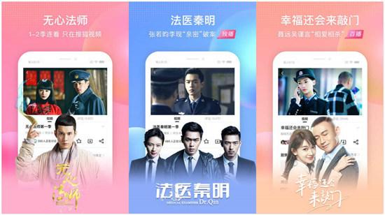 搜狐视频app下载安装