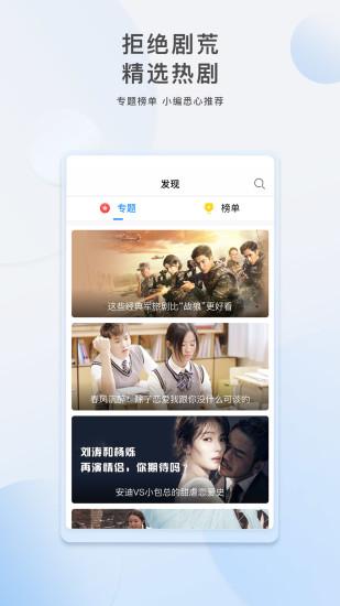 影视大全下载版app
