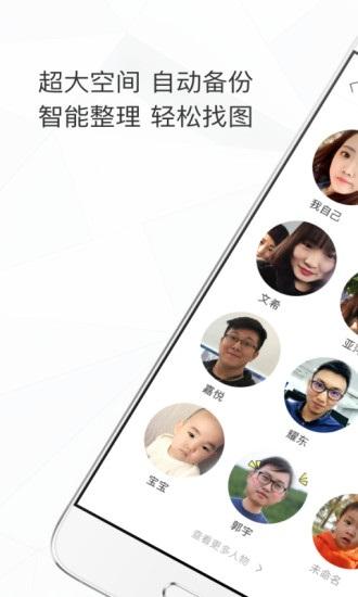 时光相册最新版安卓下载