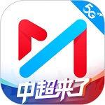 咪咕视频app官网下载最新版