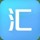 聚汇appv1.0.6