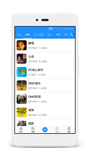 聚汇app下载
