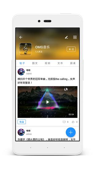 聚汇app最新版
