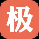 极品时刻表app