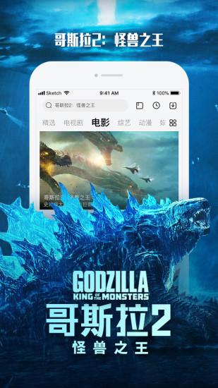 乐视视频下载软件安卓版