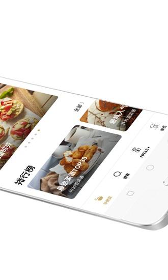 方太生活家app下载
