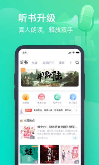书旗小说官网版