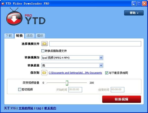 YTD Video Downloader PRO下载