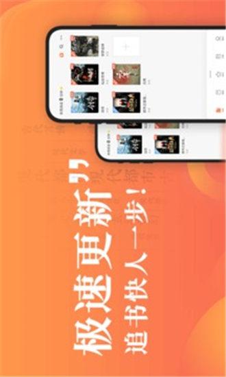宜搜小说快读版破解版苹果版