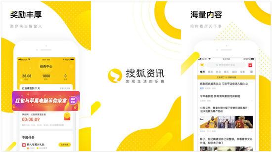 搜狐资讯app官网版