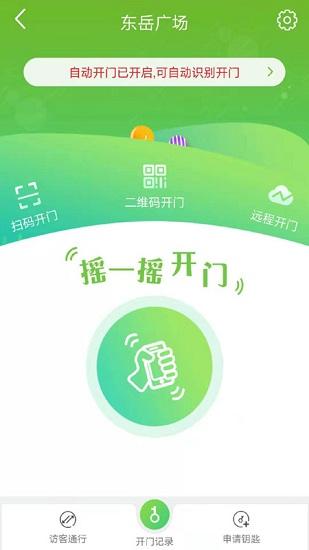 彩乐慧app