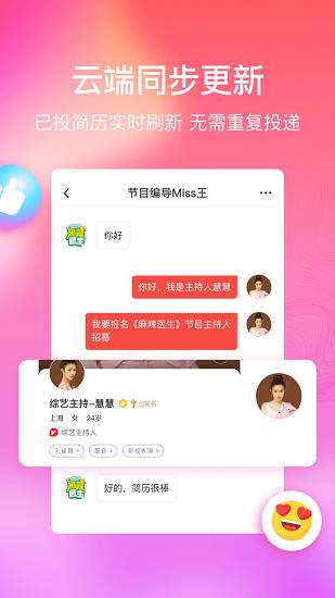 红演圈app软件