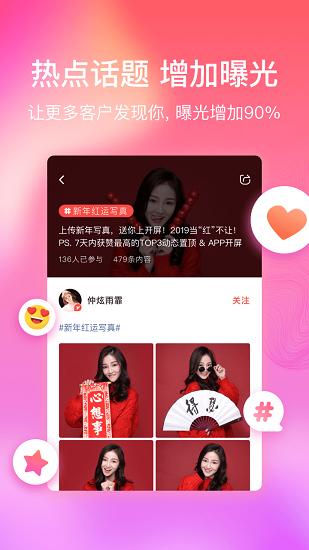红演圈app最新版