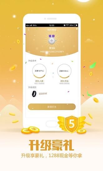 招财狗最新版app